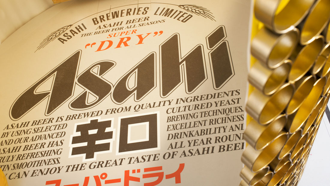 7.-Asahi-Slow-Mo-Booth-1